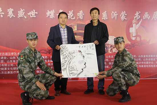 """庆祝建党100周年""""蝶舞花香情系沂蒙""""书画展在临沂开幕"""
